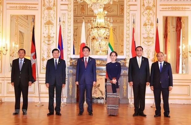 Inauguran en Tokio la decima Cumbre Mekong- Japon hinh anh 1