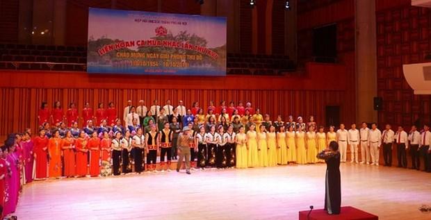 Efectuan Festival de musica en saludo al 64 aniversario del Dia de Liberacion de Hanoi hinh anh 1