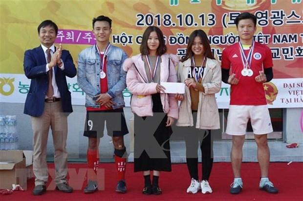 Competencia deportiva une a vietnamitas residentes en Corea del Sur hinh anh 1
