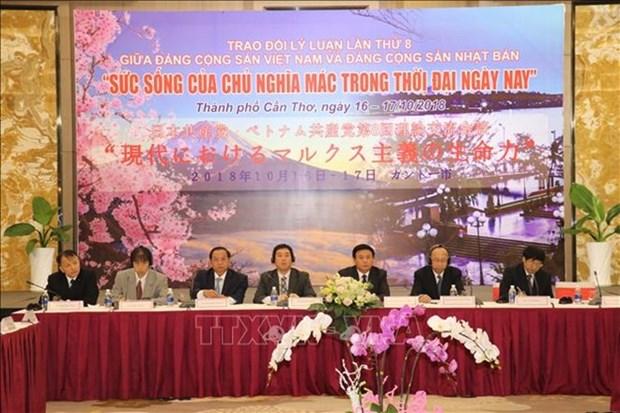 Intercambio teorico entre partidos comunistas de Vietnam y Japon hinh anh 1