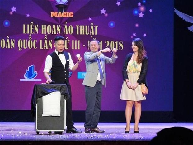 Entrega de premios cierra Festival Nacional de Magia en Vietnam hinh anh 1