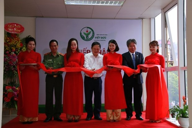 Inauguran primer banco de tejido biologico de Vietnam hinh anh 1