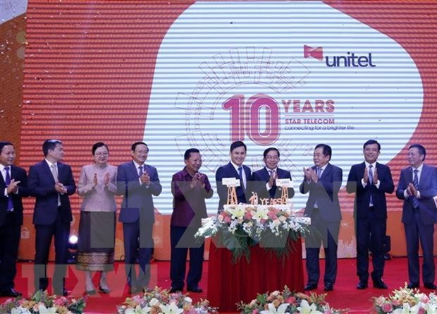 Empresa conjunta Unitel, simbolo de la cooperacion economica entre Vietnam y Laos hinh anh 1