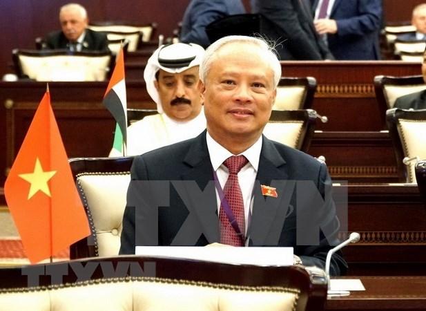 Parlamento de Vietnam comprometido a trabajar por promover la paz y el desarrollo sostenible hinh anh 1