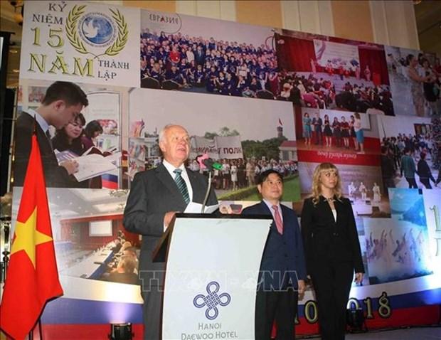Fomentan cooperacion cientifica e intercambio cultural entre Vietnam y Rusia hinh anh 1