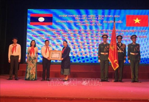 Escuela vietnamita honrada con Orden de Trabajo del Estado de Laos hinh anh 1