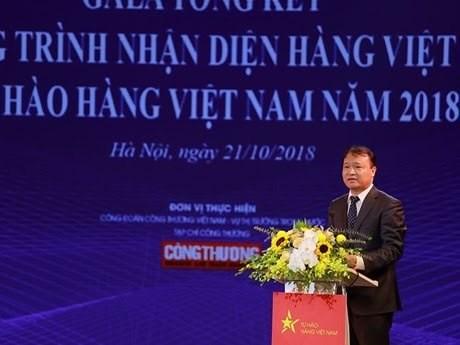 Promueven uso de productos domesticos entre vietnamitas hinh anh 1