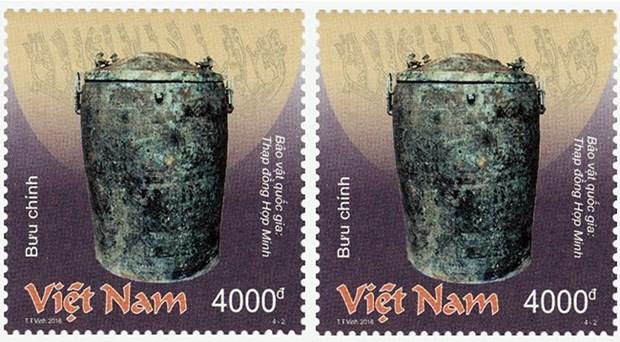 Vietnam publica coleccion de sellos de correo sobre tesoros nacionales hinh anh 1