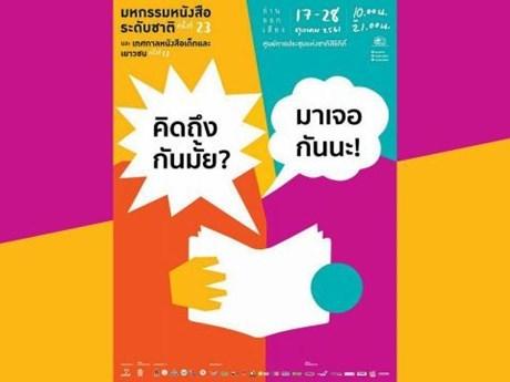 Alta participacion de lectores en Feria Nacional de Libro en Tailandia hinh anh 1