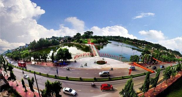 Provincia vietnamita de Yen Bai aplica politica de estimulo a inversion foranea hinh anh 1
