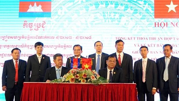 Provincias de Vietnam y Camboya robustecen vinculos multisectoriales hinh anh 1