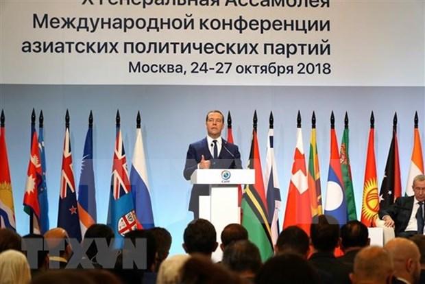 Vietnam contribuye al exito de X Conferencia Internacional de Partidos Asiaticos hinh anh 1