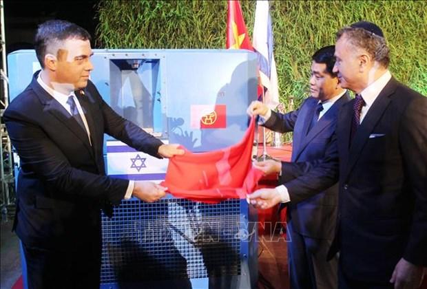 Celebran en Hanoi exposicion conmemorativa del establecimiento de nexos diplomaticos Vietnam-Israel hinh anh 1