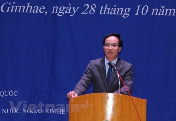 Efectuan reunion sobre asesoramiento legal para trabajadores vietnamitas en Corea del Sur hinh anh 1