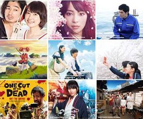 Festival divulgara obras reconocidas del cine japones al publico vietnamita hinh anh 1