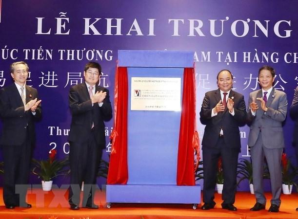 Vietnam inaugura su segunda oficina de promocion comercial en China hinh anh 1