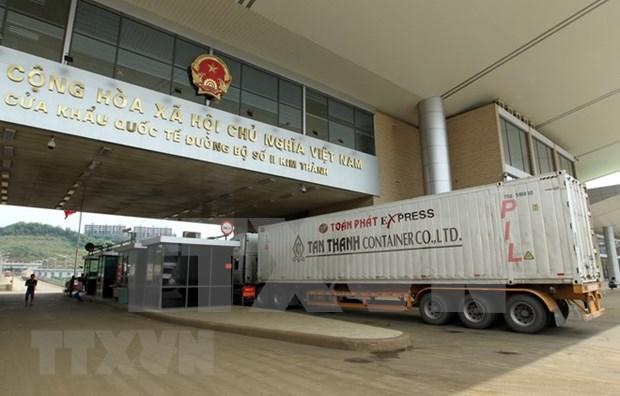 Comercio vietnamita en 10 meses podria superar 394 mil millones de dolares hinh anh 1