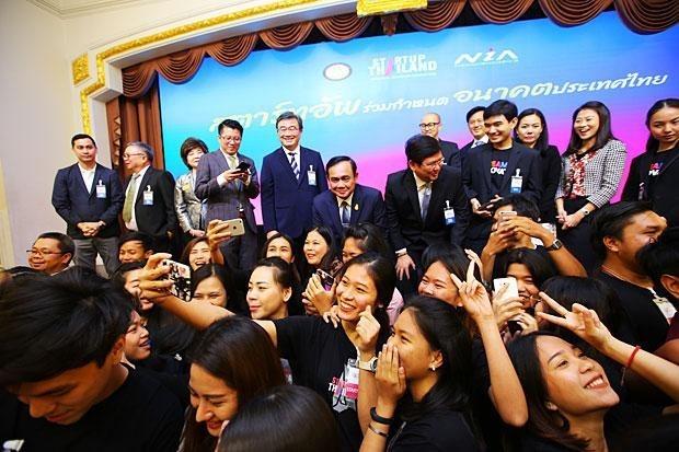 Tailandia espera convertirse en el centro de startup del mundo hinh anh 1