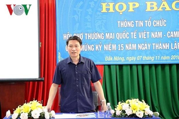 Se celebrara Feria Internacional de Comercio Vietnam – Camboya hinh anh 1