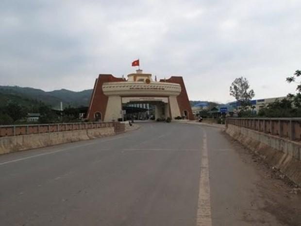 Provincias de Vietnam y Camboya proponen elevar puerta fronteriza conjunta al nivel internacional hinh anh 1
