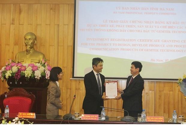Provincia norvietnamita de Ha Nam autoriza un proyecto de 60 millones de dolares hinh anh 1