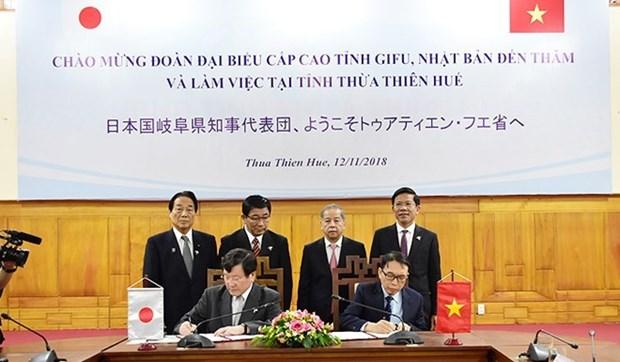 Localidades de Vietnam y Japon intensifican lazos de cooperacion hinh anh 1
