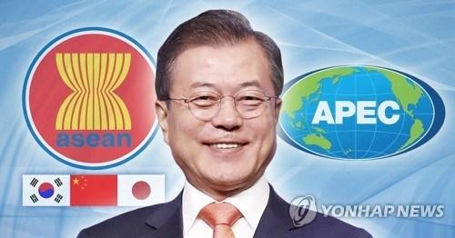 Presidente de Corea del Sur asistira a Cumbre de la ASEAN en Singapur hinh anh 1