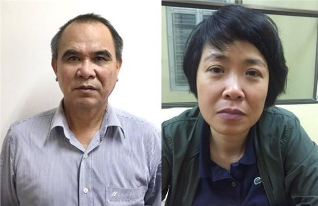 Arrestan a exdirectivos de Mobifone de Vietnam por violaciones en uso de capital publico hinh anh 1