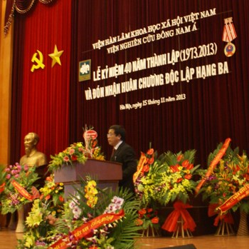 Instituto vietnamita de Estudio sobre Sudeste Asiatico prioriza capacitacion profesional hinh anh 1