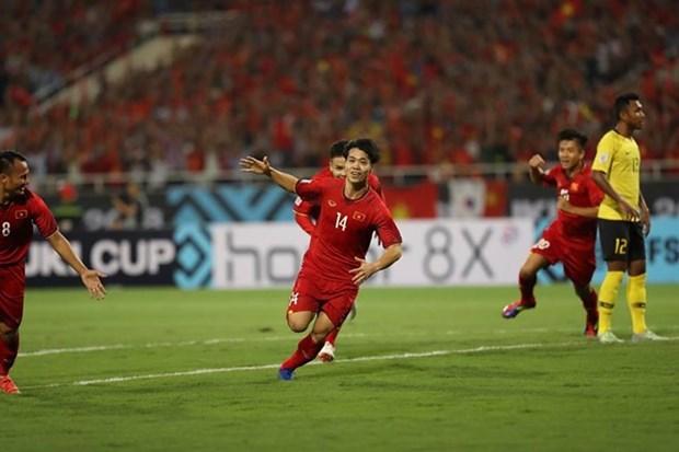 Vietnam logra una convincente victoria 2-0 ante Malasia en Copa AFF Suzuki hinh anh 1