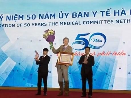 Comite Medico Paises Bajos-Vietnam celebran aniversario 50 de su fundacion hinh anh 1