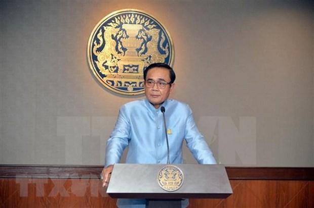 Funcionarios de gabinetes anteriores de Tailandia se incorporan a nuevo partido para apoyar a Premier hinh anh 1
