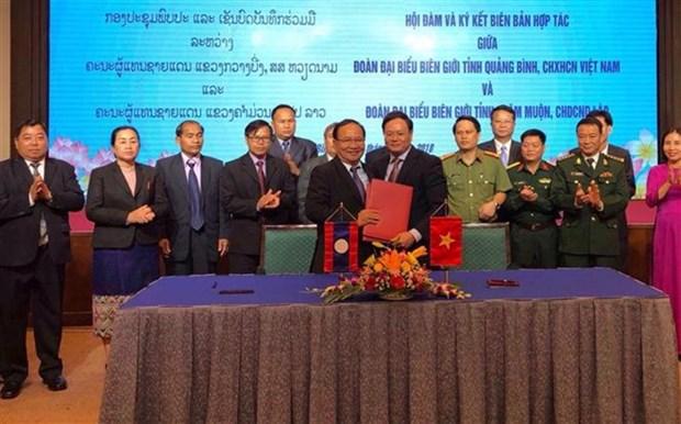 Provincias vietnamita y laosiana fortalecen cooperacion en defensa-seguridad fronteriza hinh anh 1