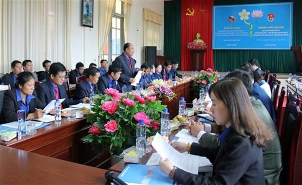 Intensifican la solidaridad entre organizaciones juveniles de Vietnam y Laos hinh anh 1