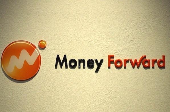 Grupo financiero japones Money Forward establece empresa en Vietnam hinh anh 1