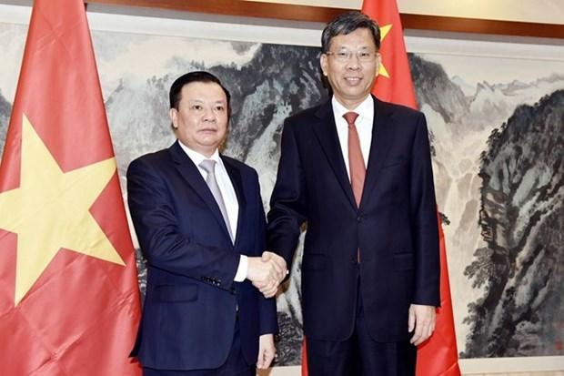 Vietnam y China buscan intensificar la cooperacion financiera hinh anh 1