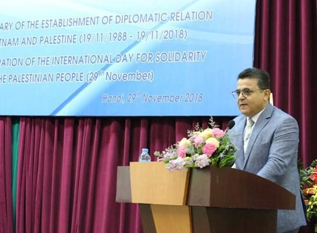 Vietnam y Palestina fortalecen relaciones de solidaridad, amistad y cooperacion hinh anh 1