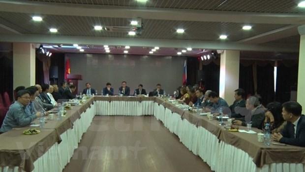 Asociacion empresarial vietnamita en Rusia convoca congreso hinh anh 1