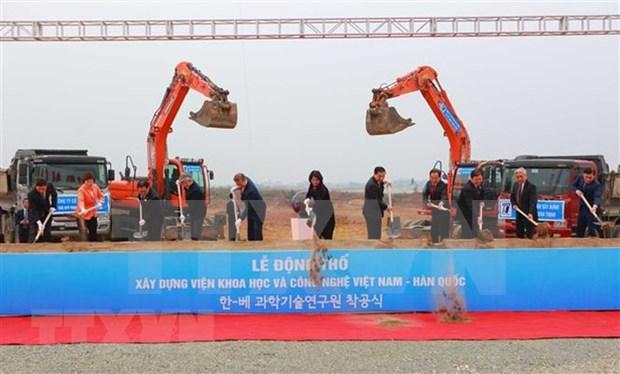 Expertos destacan progreso de relaciones Vietnam- Corea del Sur hinh anh 1