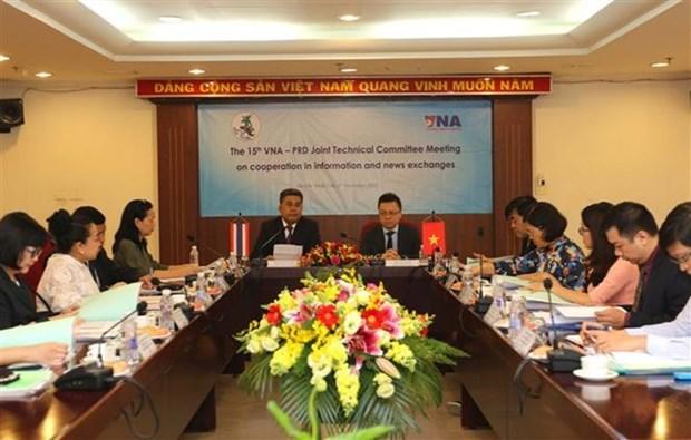 Organos noticiosos de Vietnam y Tailandia profundizan cooperacion hinh anh 1