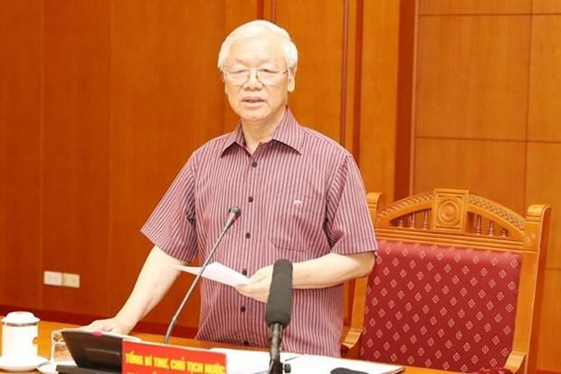 Se reune Subcomite de documentos del XIII Congreso Nacional del Partido Comunista de Vietnam hinh anh 1