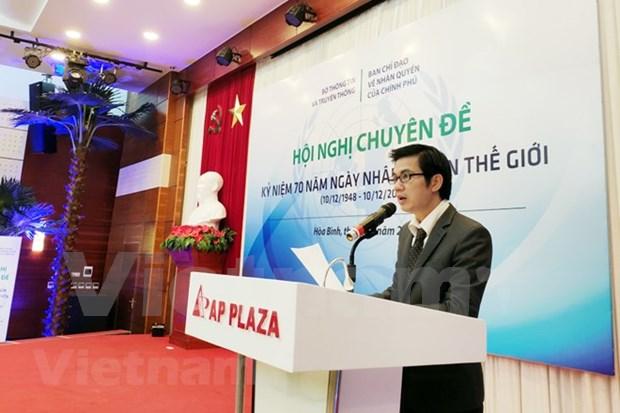 Vietnam logra avances en promocion de derechos humanos hinh anh 1