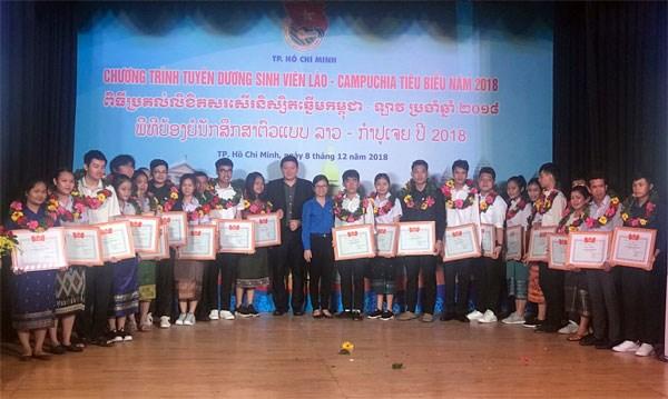 Honran a estudiantes laosianos y camboyanos destacados en Ciudad Ho Chi Minh hinh anh 1