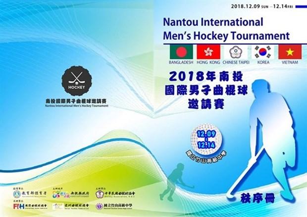 Jugadores vietnamitas compiten en torneo internacional de hockey hinh anh 1