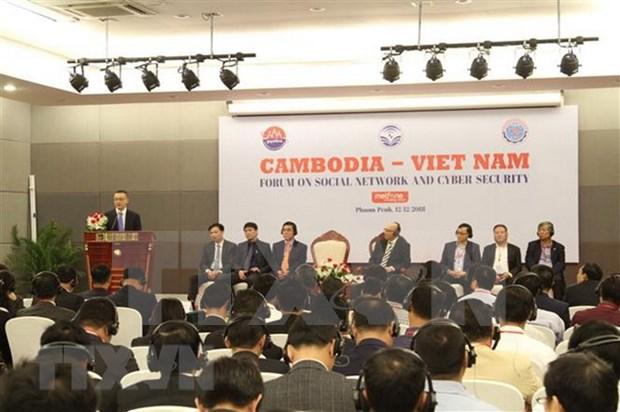 Vietnam y Camboya intercambian experiencias en garantia de seguridad en internet hinh anh 1