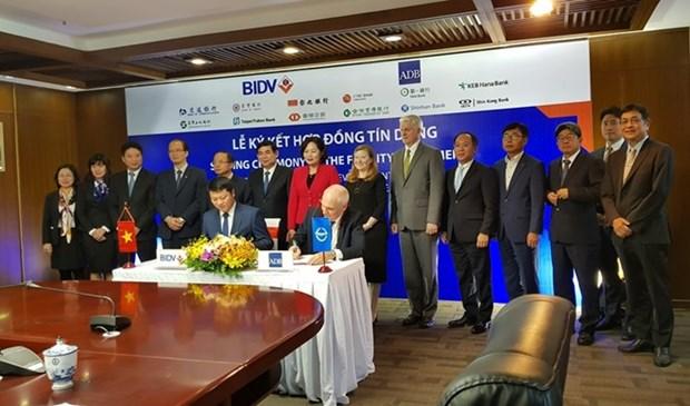 BAD ofrece prestamo millonario a BIDV para respaldar a empresas de Vietnam hinh anh 1