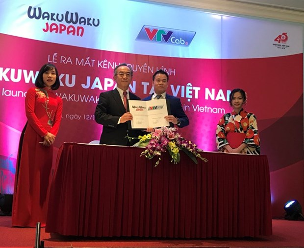 Estrenan primer canal de television japones en Vietnam hinh anh 1
