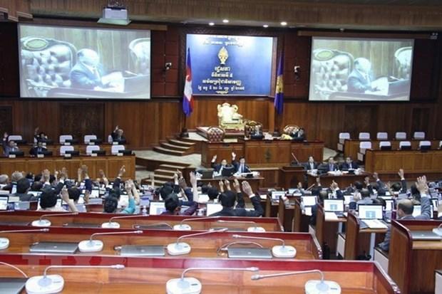Parlamento camboyano modifico la ley para facilitar el regreso de politicos opositores hinh anh 1