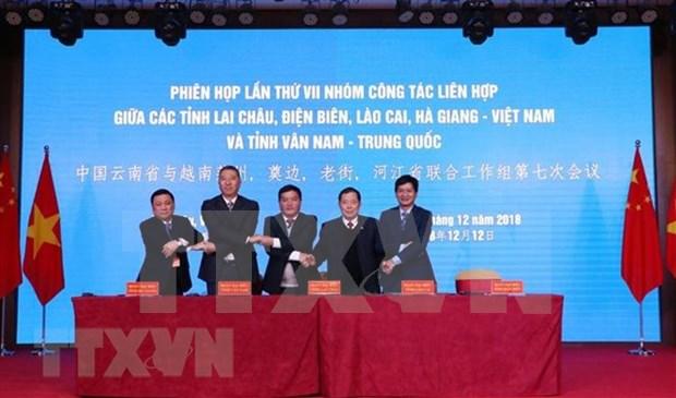 Fortalecen cooperacion entre provincias vietnamitas y Yunnan (China) hinh anh 1