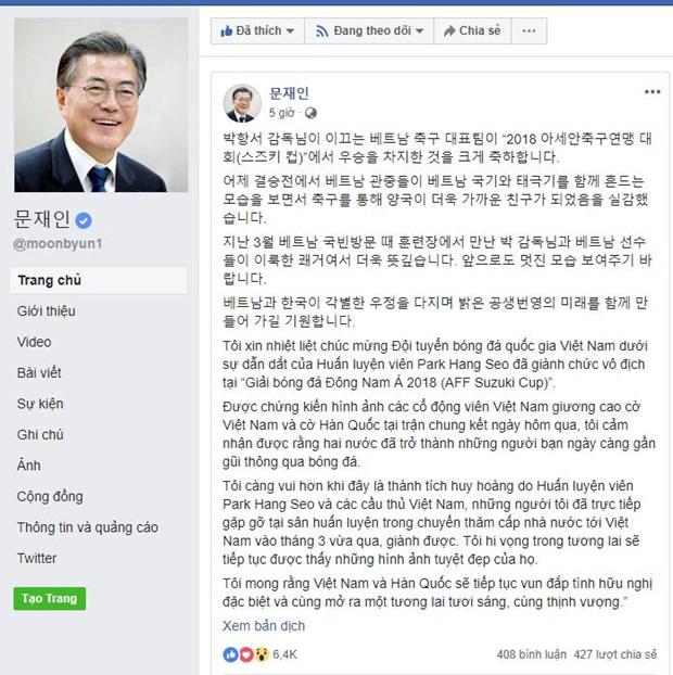 Presidente de Corea del Sur felicita el triunfo de Vietnam en AFF Suzuki Cup hinh anh 2